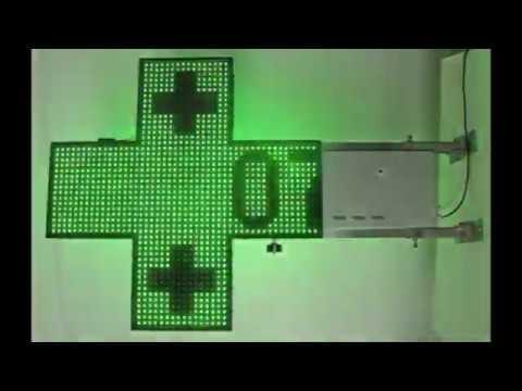 Guarda il video Croce LED Farmacia Tile 120