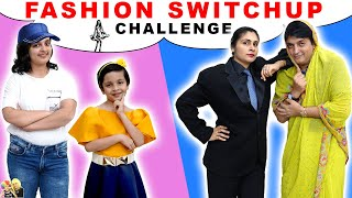 FASHION SWITCH UP CHALLENGE   Wearing Funny Dresses   Funny Family Challenge   Aayu And Pihu Show