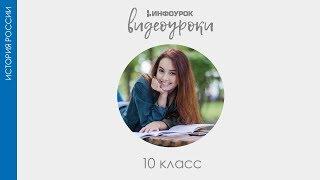 Древнерусское государство и общество   История России 10 класс #5   Инфоурок