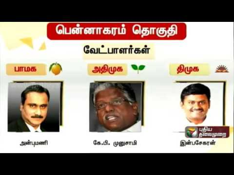 PMKs-chief-ministerial-candidate-Anbumani-Ramadoss-to-contest-from-Pennagaram-contituency