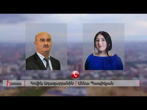 Կառավարությունը չպետք է հրաժարական տա. 3 հարց՝ Հովիկ Աղազարյանին