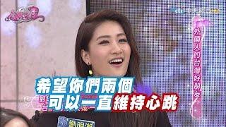 2015.11.19SS小燕之夜完整版 外國人的台灣好朋友!