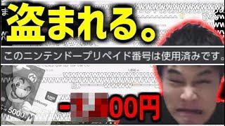 鎌田 加藤 純一