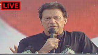 LIVE   PM Imran Khan speech in Kotli AJK   July 23 , 2021