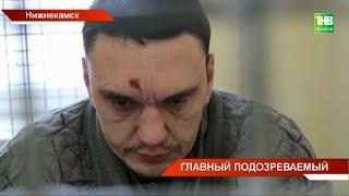 Правоохранители назвали имя подозреваемого в убийстве 28-летней Гульшат Котенковой - ТНВ
