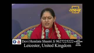 Maa Ka Aanchal By Devi Hemlata Shastri Ji 9627225222