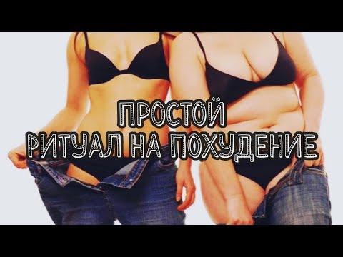 Гордиенко наталья худею