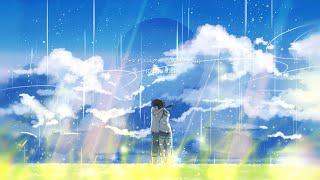 ▶︎【天気の子】グランドエスケープ(RADWIMPS) / めありーfeat.カタムチ cover