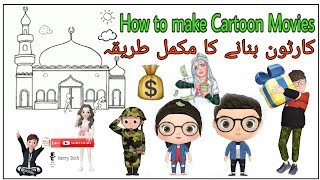 How to make cartoon animation video on Android | best 2Apps for cartoon videos | Part 2 | Harry Tech