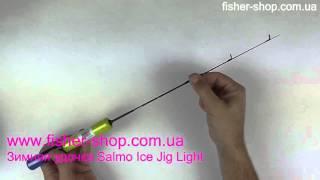 Удилище телескопическое зимнее salmo ice jig light 50см