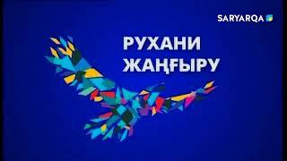 Информационная программа «Новости». 15.06.2018 г.