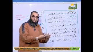البرامج التعليمية | مادة اللغة عربية لل أ: أحمد منصور