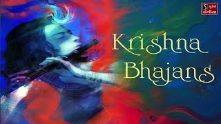 2 Hours of Best Krishna Bhajans - Beautiful Collection of Most Popular Krishna Songs