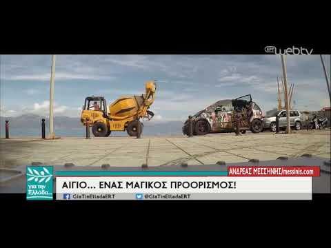 Η εισαγωγή του Σπύρου Χαριτατου «Για την Ελλάδα…» | 06/03/19 | ΕΡΤ