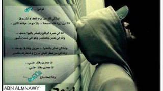 علي الغالي والله نادم.wmv
