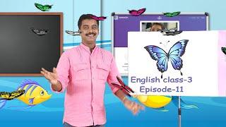 Standard 3 | English | Class – 11