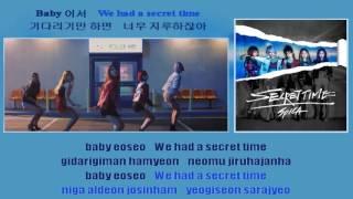Spica - Secret Time (Inst.)