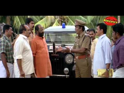 Annanthampi Malayalam Movie Comedy Scene | Salim Kumar | Dev | Malayalam Latest Movies