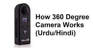 How to work 360 camera (Urdu/Hindi)