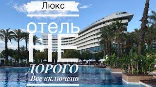Турция 2018, Анталия, Чем кормят в самолете, Жесть вид из номера! Не дорого за Люкс Отель 5* Конкорд
