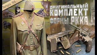 Обзор комплекта формы и снаряжения ст. лейтенанта Красной армии времен Великой Отечественной