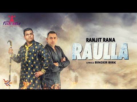 Raulla  Ranjit Rana