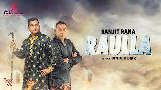 Ranjit Rana 04/29/2017