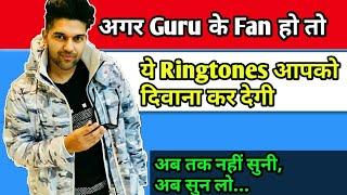 Guru Randhawa Top 5 Best Ringtones ये आपने पहले नही सुनी होगी