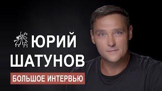 Юрий Шатунов - Live / интервью YouTube каналу 2018