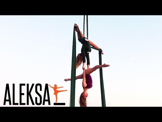 Воздушная гимнастика (акробатика) на полотнах. Воздушные полотна в небе.
