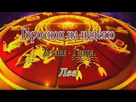 Путин и кабаева гороскоп