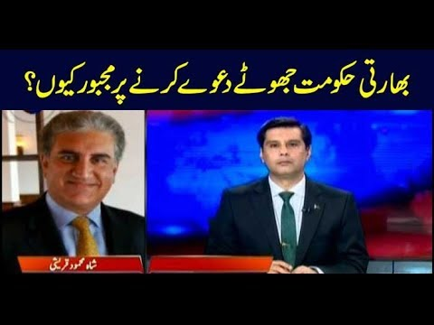 Power Play Special   Arshad Sharif    ARYNews   27 February 2019