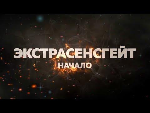Прогноз астрологов на 2014 год украина