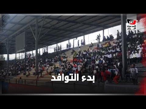 توافد الجماهير على ملعب مازيمبي قبل مواجهة الزمالك بدورى أبطال إفريقيا