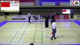 제6회 회장기 전국실업검도대회 8강(채운토건)김도운vs(채운토건)박다영
