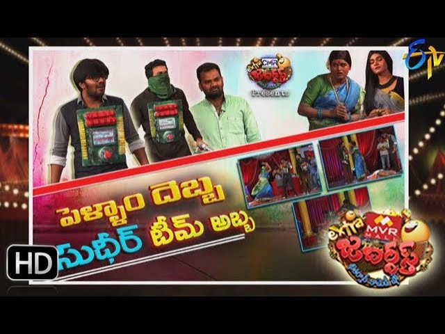 ETV Telugu Extra Jabardasth – 1st December 2017 – Full Episode
