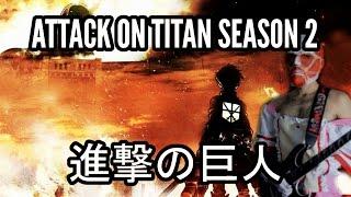 "Attack on Titan Season 2 Opening ""Shinzou wo Sasageyo!"" 【Guitar Cover】|| jparecki95"