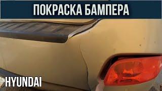 Ремонт пластикового бампера Hyundai Santa Fe.