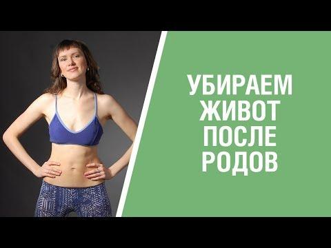 Упражнение для похудения ног видео скачать