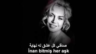 Sezen Aksu - İhanetten Geri Kalan  مترجمة للغة العربية