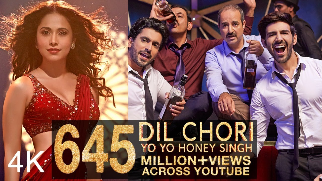 Dil Chori Hindi lyrics