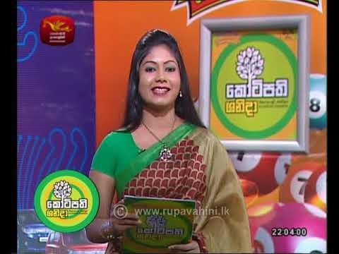 2018-04-01|Draw No-274|Kootipathi Shanida,
