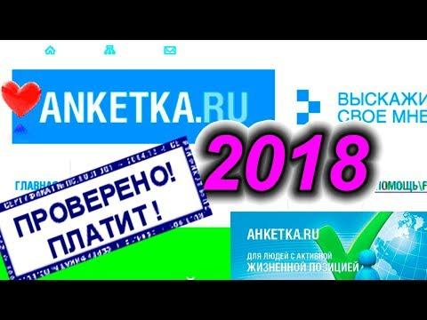 Реально ли заработать на бинарных опционах в казахстане