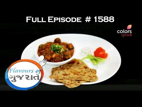 Flavours Of Gujarat - 27th April 2017 - ફ્લાવોઉર્સ ઓફ ગુજરાત - Full Episode