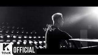 [Teaser] Loco(로꼬) _ Still(남아있어)
