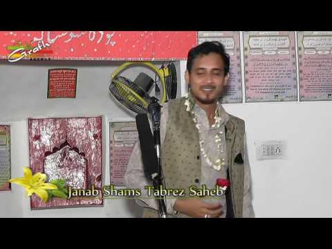 Shams Tabrez | Tarhi Mahfil-e-Noor 1438 | Zikr-e-Sajjad Ne Sajdon Ki
