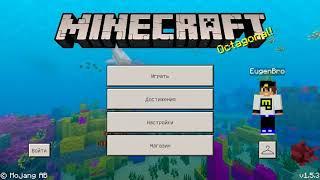 Смотреть видео ТОП 10 Сидов НА ДЕРЕВНЮ в Мире для Майнкрафт ПЕ Выживание Карта Видео Minecraft Pocke