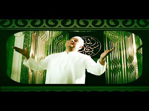 HADDAD ALWI ft. ANTI - Marhaban Ya Ramadhan