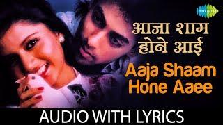 Aaja Shaam Hone Aayi with lyrics | आजा शाम   - YouTube