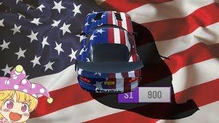 The S1 Dominator | Forza Horizon 4